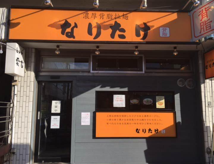 loc_ikebukuro.jpg