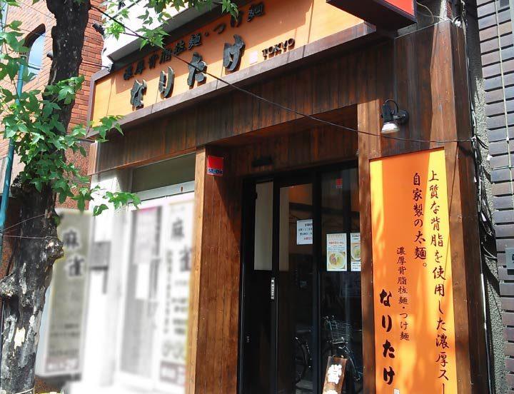 loc_kinshicho.jpg