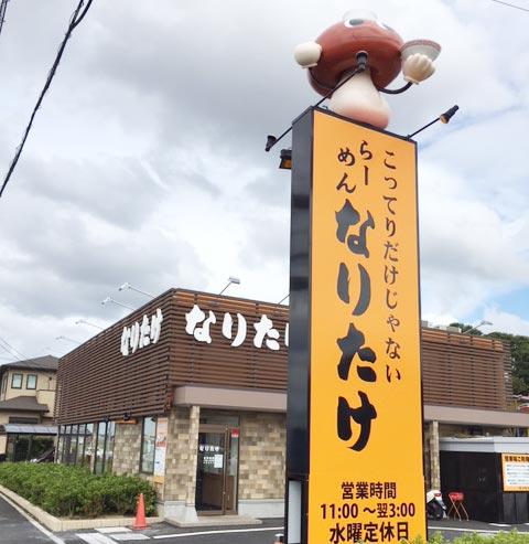 loc_makuhari.jpg
