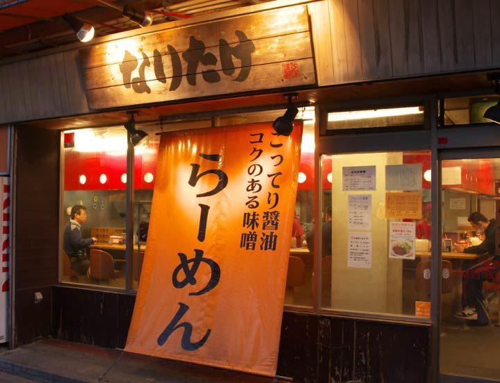 loc_motoyawata_20160629-1.jpg