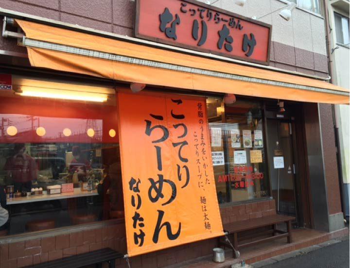 loc_tsudanuma.jpg